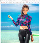 여성 래쉬가드 쇼핑몰 구경 - 수영복형, 빅사이즈형, 점퍼형 등 디자인