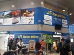 일본 여행, 오사카-교토 여행, 교토-도쿄 여행 가는 법 공유