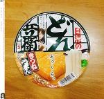 일본 컵라면 먹기
