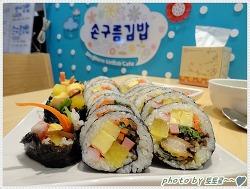 [용호동] 아기자기한 인테리어와 친절한 사장님이 직접 싸주시는 속이 꽉찬 김밥~*손구름김밥*