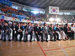 제4회 전국장애학생체육대회