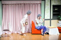 [공연] 세계에서도 통한 대전의 연극, 경로당폰팅사건 in 드림아트홀