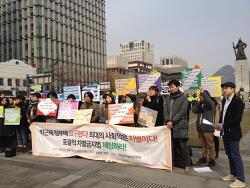 2013년 1~3월 활동소식