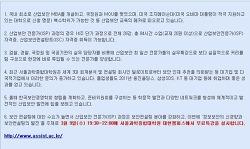 [서울과학종합대학원] 산업보안전문가(ISP) 오픈특강 설명회