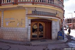 [볼리비아] 코파카바나 숙소, 라스 칸투타스 호스텔(Las Kantutas Hostal)