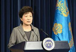 달라질줄 모르는 박근혜 대통령