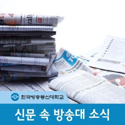 한국방송통신대학교 학과 스터디/동아리 소개 기사를 확인하세요!