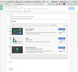 구글 설문지를 활용한 문서의 자동생성 및 이메일 발송 - Form Publisher