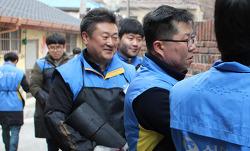신한카드 신임 부서장과 신입사원들의 따뜻한 겨울나기 연탄 나눔 참여기