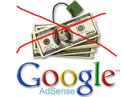 구글 애드센스 정지? 페이지당 광고 개수 제한