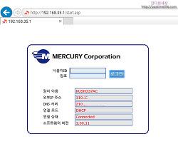 SK브로드밴드 유무선 공유기 관리자 페이지 접속하기.