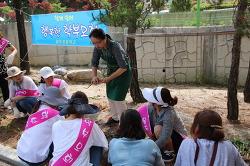 용두초 교육공동체가 함께하는 '약초 화단 만들기' 행사