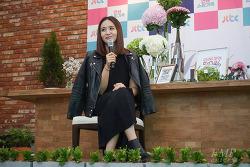 JTBC 새 예능 연쇄쇼핑가족. 첫 방송 전 프리파티 행사