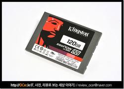 초저가PC조립 위한 가성비 SSD 추천 킹스톤 SSDNOW UV300 120GB