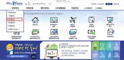 인감증명서 인터넷발급 여부와 대리발급에 필요한 위임장