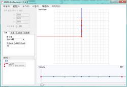 MMD PathMaker 2.0.6 한글판