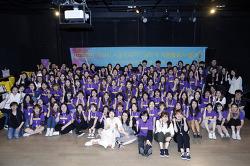 제19회 서울국제여성영화제 자원활동가 발대식