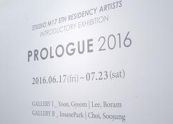 [메이크샵아트스페이스] PROLOGUE 2016 展_STUDIO M17 입주작가 소개전