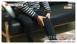 무릎인공관절 요하는 퇴행성관절염