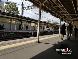 일본 오사카 여행 3일차(2) : 고베