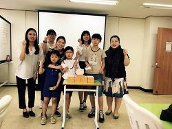 2016.05.14 옮김 봉사프로그램 #1 (크레파스옮김)