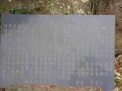 [금능석물원] 조롱굴 62