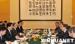 (한국대표 각계 각층 지도자然 자격 유무? 퀴즈) 아래 중국 후진타오 주석과 러시아 메드베데프 대통령의 정상회담장 벽에 한시 액자가 걸려있는 이유는? 이 때 메드베데프(당신)의 대응은?