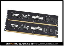 스카이레이크 DDR4 8G 메모리 ESSENCORE PC4-17000 오버클럭 후기