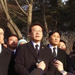 이승만 박정희 참배거부 518민주묘역참배