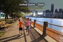 미국 뉴욕,보스턴 여행 United States - Day6  (2015.08.09)