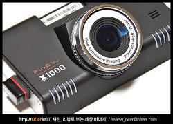 x1000 파인뷰 최신 블랙박스 추천 개봉기부터!