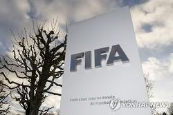 축구에서 쓰이는 불필요한 외국어- 지승현 기자