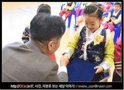 아빠카메라 니콘 D5500 로 촬영한 유치원 졸업식 사진