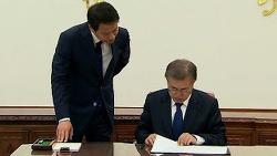 박근혜 정부, 중요 현안자료 없어…인수인계 받을 게 없다