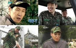 먹방 오버워치 게임방송 유튜브에서 배우 백봉기 1인방송 잼나네요
