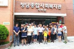 코리아센터닷컴) 코센다움 2016년 삼계탕데이 :)