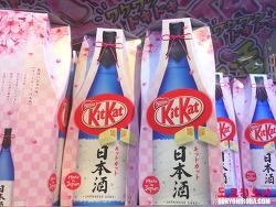 일본에서만 볼 수 있는 이색 킷캣 kitkat 13종