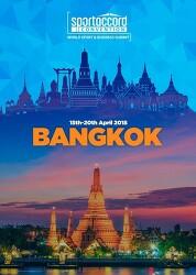 SAC2018, 방콕 스포츠어코드 컨벤션은?