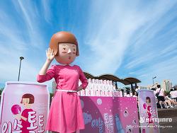 뚝섬한강공원에서 펼쳐진 핑크빛 러브 레이스, 이슬톡톡 커플런!