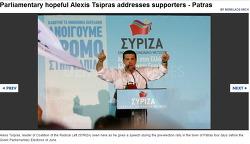 그리스 시리자 [좌파 연합] 총선에서 1당 가능성은?