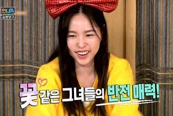 언니들의 슬램덩크, 민효린. 일정함이 매력