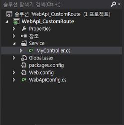 크로스 도메인을 지원하는 WebAPI 만들기 (Webform)