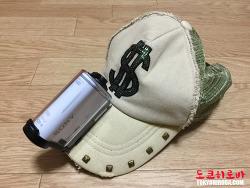 소니 액션캠 AS200V 모자(캡) 마운트 만들기