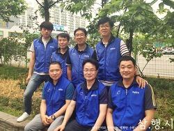 삼성전자 Global EHS센터 '밝은 등불 봉사팀'과 함께한 봉사활동