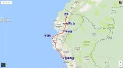 [여행루트] 트루히요 → 만코라 → 쿠엔카 → 바뇨스 → 키토
