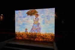 빛의 미술관, 에버랜드에 문화를 더하다!