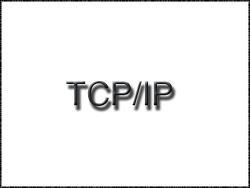 [TCP/IP 프로그래밍] 제1강 : TCP/IP 프로그래밍이란?