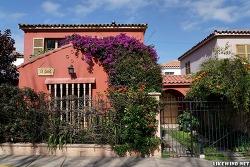 [칠레] 라세레나 숙소, 호스탈 엘 아르볼(Hostal El Arbol)