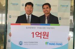 이만수 감독 1억원 쾌척