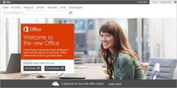 MS오피스(워드,엑셀,피피티 등) 양식/템플릿은 오피스 공식 사이트에서!